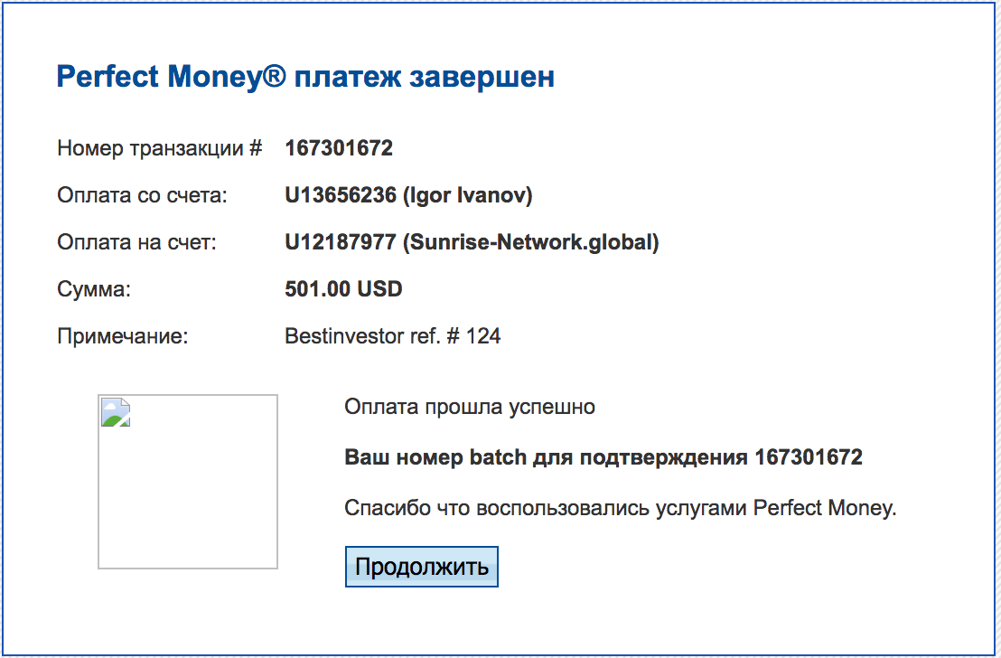 платеж на Sunrise Network