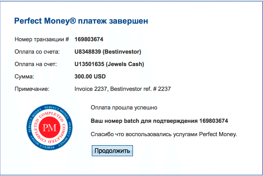 Обзор Jewels Cash и отзывы 3