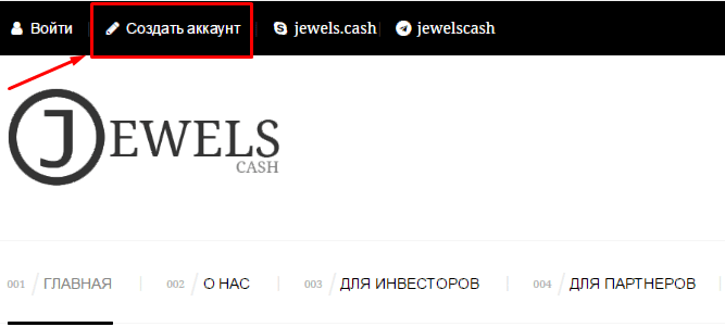 Обзор Jewels Cash и отзывы