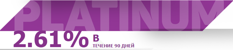 тарифы Sunrise Network: Platinum