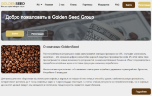 GoldenSeed: обзор и отзывы goldenseed.farm