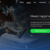 Betting Group: обзор и отзывы betting-group.biz