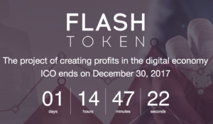 Обзор ICO FLASH TOKEN