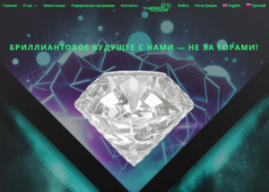 Diamonds Investment: обзор и отзывы diamonds-inv.ltd