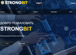 Strongbit