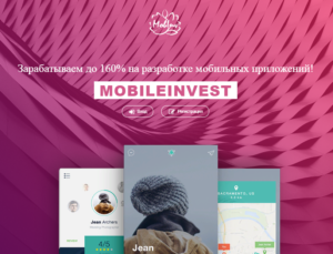 Mobile Invest