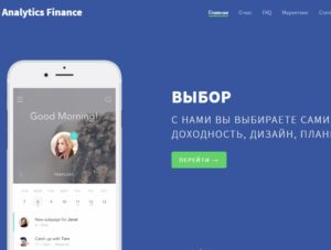 Analytics Finance