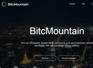 BitcMountains