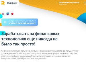 Ruizcoin is a middle manager from a top admin with 3% return on workdays.